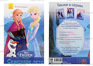 Детский блокнот «Frozen. Северное лето», Ч457062Р
