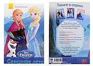 Детский блокнот «Frozen. Северное лето», Ч457062Р, фото