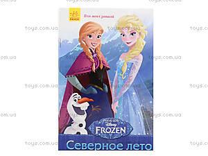 Детский блокнот «Frozen. Северное лето», Ч457062Р, цена