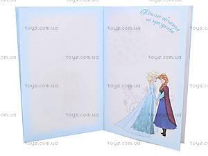 Детский блокнот «Frozen. Зимние пожелания», Ч457058Р, купить