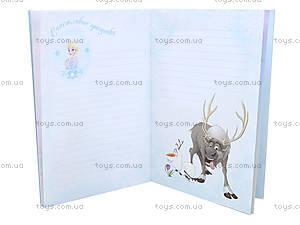 Детский блокнот «Frozen. Зимние пожелания», Ч457058Р, фото