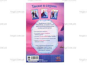 Детский блокнот «Frozen. Зимние пожелания», Ч457058Р, отзывы