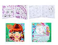 Книга-раскраска «Fun art», Ю125056Р, купить