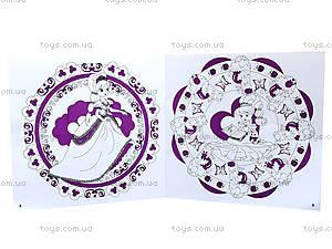 Книга-раскраска для девочек «Fun art», Ю125057Р, купить