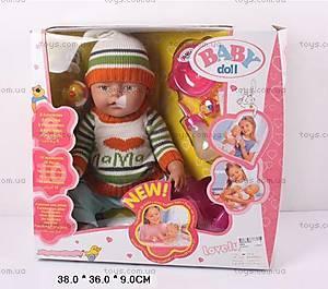 Функциональная кукла Baby Doll, для детей, 058-Q