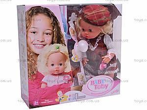Функциональная кукла для детей, 30700B8, купить