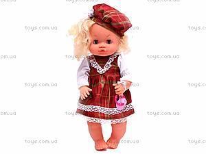 Функциональная кукла для детей, 30700B8, фото