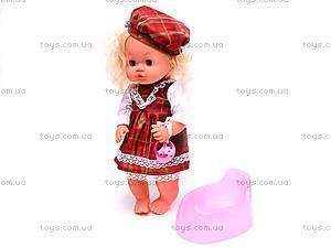 Функциональная кукла для детей, 30700B8