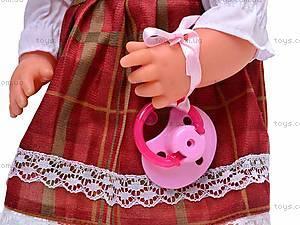 Функциональная кукла для детей, 30700B8, цена