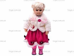 Функциональная кукла «Настенька» , MY004