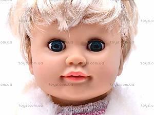 Функциональная кукла «Настенька» , MY004, отзывы