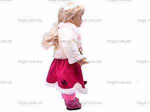 Функциональная кукла «Настенька» , MY004, игрушки