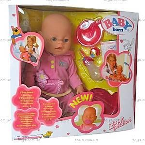 Функциональная кукла-пупс Baby Doll, 8001-4