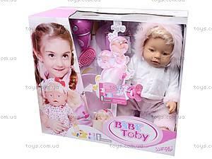 Функциональная кукла-пупс «Baby Toby», 30712C30