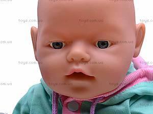 Функциональный игрушечный пупс Baby Doll, 058-A, купить