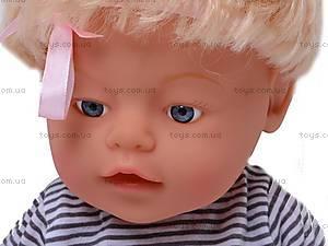 Функциональный пупс «Лялечка», 30667-7, магазин игрушек