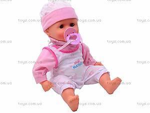 Функциональный пупс «Моя малышка», 5227, фото