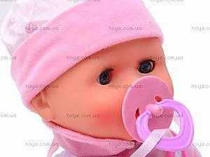Функциональный пупс «Моя малышка», 5227, отзывы