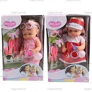 Функциональная детская кукла с аксессуарами, LD9502HI