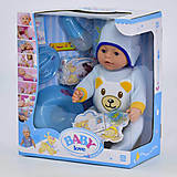 Функциональный пупс «Baby Love» с аксессуарами в голубом костюме, BL033D, отзывы