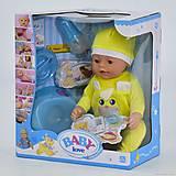 Функциональный пупс «Baby Love» с аксессуарами в жёлтом костюме, BL033F, отзывы