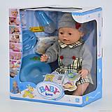 Функциональный пупс «Baby Love» с аксессуарами в сером костюме, BL033C, фото