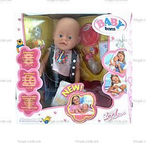 Функциональный пупс Беби Борн для девочек, 800058-C