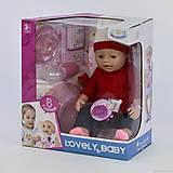 Функциональный пупс «Lovely Baby» , 8040-490