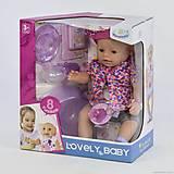 """Функциональный пупс """"Lovely Baby"""" в ярком наряде, 8040-482, отзывы"""