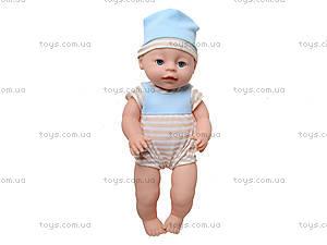Функциональный пупс с аксессуарами Baby Doll, YL1710B, отзывы