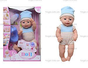 Функциональный пупс с аксессуарами Baby Doll, YL1710B