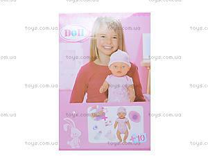 Функциональный пупс с аксессуарами Baby Doll, YL1710B, цена