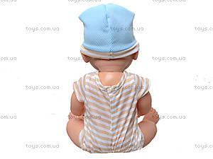 Функциональный пупс с аксессуарами Baby Doll, YL1710B, детские игрушки