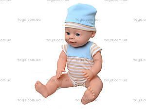 Функциональный пупс с аксессуарами Baby Doll, YL1710B, магазин игрушек