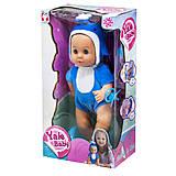 Функциональный пупс «Yale Baby: Дельфинчик», YL1871B/C, доставка
