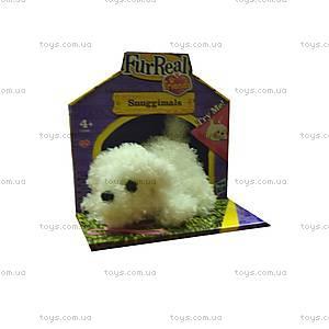 ФурРиал Интерактивные животные «Малютки», 93717, купить