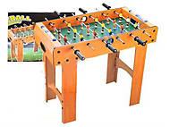 Футбол 628B деревянный , 628B, toys