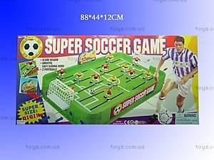 Футбол большой, 881