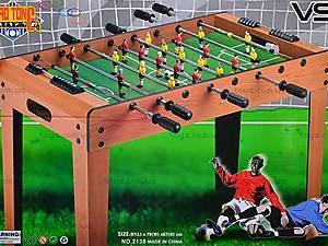 Футбол деревянный, на рычагах, 2138, фото