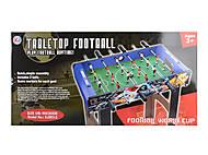 Футбол деревянный, напольный, на штангах, XJ803-2, toys.com.ua