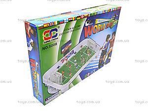 Футбол для детей, 5008