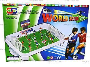 Футбол для детей, 5008, цена