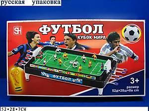 Футбол «Кубок мира», 5555