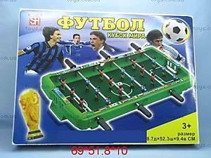 Футбол на рычагах игровой, 6666