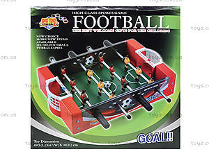 Настольный футбол на рычагах Football, 2015, отзывы