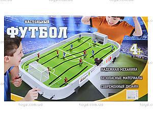 Настольная игра, футбол на рычагах, CH2122, фото