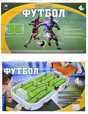 Настольная игра, футбол на рычагах, CH2122