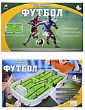 Настольная игра, футбол на рычагах, CH2122, іграшки