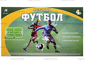 Настольная игра, футбол на рычагах, CH2122, отзывы