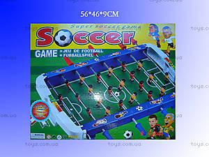 Футбол настольный, 698